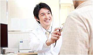 特別料金での受診が可能!